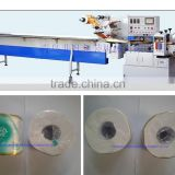 China Supplier Automatic Roll Toilet Tissue Paper Packing/ Wrapping Machine/ Horizontal Flow Packaging machine