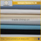 Polyester Rayon 145G/SM Solid Dye T Shirt Fabric