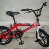 New 16 Inch Unit Wheel Freestyle Bicycle