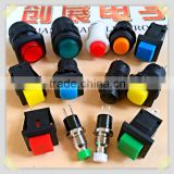Lighting button switch / self-locking button switch / electrical switch / light switch / oven push button switch