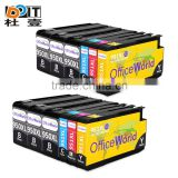 Compatible for hp 950 inkjet cartridge used in HP Officejet Pro 8100/ Pro 8600/ Pro 251dw/Pro 276dw Printer