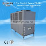 2015 Guanya screw compressor air cooled water cooler