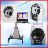 Facial Skin Analyzer Machine for Skin Testing, Digital Skin Moisture skin test machine BS-1200/1200P