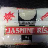 Extra well Jasmine rice from Cambodian with cheapest price