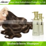 Plant extracts natural non polluting Chinese herbal medicine of Seabuckthorn Hair Conditioner