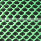 280D/6Ply,Mesh Size:1.5cm,1.7cm Polyethylene(HDPE) Fishing Net /Fish Nets/Aquaculture Cages Net