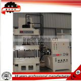 High Precision FOUR- COLUMN 500 ton HYDRAULIC POWER PRESS MACHINE YQ32--500TA With cheap price