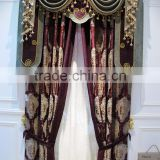New Style Jacquard Fabric Ready Made Curtain/Decorated Living Room Curtain With European Style Valances