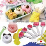 Original japanese mini food for you can arrange decoration Bento