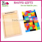 Colorful Wooden Tangram Brain-Teaser Jigsaw Puzzle Tetris Preschool Game
