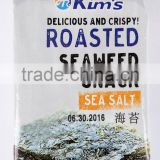 Roasted Seaweed Snack /Seasoned Seaweed / Seafood / Seaweed