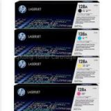 HP 128A Original LaserJet Toner Cartridge HP CE320A HPCE321A HPCE322A HPCE323A for HP CM1415FN/CM1415FNW/CP1525n