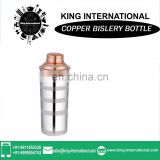 Wall Vacuum Copper Hydro Copper Bottle