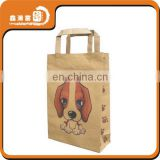 luxury fancy customized handle kraft paper bag