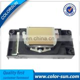 For Epson PIEZO DX5 printhead F187000