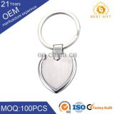 2D custom heart shaped keychain with metal rings
