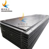 DuraDeck Ground Protection Mats in China highly portable access mats as turf protection, temporary roadways or pedestrian paths for construction projects and renovations