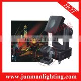 Moving Head Color Searchlight DJ Stage Lighting Disco Light Outdoor Seachlight
