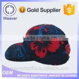 Top Selling Products Promotional Bandana Snapback Cap / Hat Solar Fan Cap Baseball Cap in Alibaba