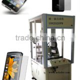 China suppliers high precision automatic smartphones touch screen protector roll film mounting machine