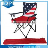 high quality USA flag folding beach chair with armrest                                                                         Quality Choice