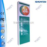 advertising outdoor illuminate lighting box for bank