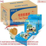 MOSCOIL china mosquito coil manufacturers effective mosquito killer product mosquito killer liquid making machine
