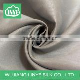 wholesale wide width blackout curtain fabric, home window curtain                                                                         Quality Choice