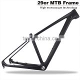 "model M529 Di2 mountain bikes carbon frame 29er BSA disc brake 16"" 17.5"" 19"" 21"""