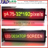 led programmable variable message sign board/led scrolling moving message billboard sign,indoor/outdoor led display screen
