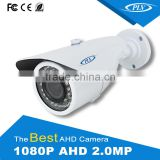 High quality 2 megapixel surveillance ahd cmos ir waterproof cctv 4x optical zoom camera