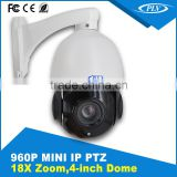 18X zoom 50M IR distance 1.3mp outdoor dome mini ptz ip camera with TF SD card storage supported