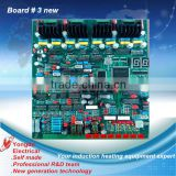 INquiry about automatic high frequency welder drive board 3# new