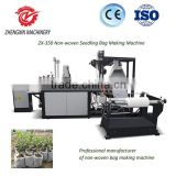 Good sales non-woven seedling bag making machine with high quality and good after-sale service
