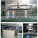 Excellent cutting machine granite water jet