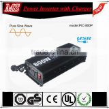800W power inverter with charger with ups functions