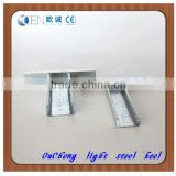 Metal building adjustable suspended ceiling material