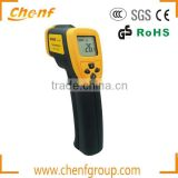 Mini type veterinary infrared thermometer