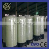 FRP Tank Pressure Tank For Sand Filter Carbon Filter Softener