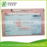 (PHOTO)FREE SAMPLE, 240x150mm,6-ply,barcode,Worldwide courier bill,air waybill,consignment note