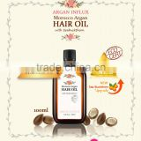 [ARGAN INFLUX] Morocco Argan Hair Oil (with Seabuckthorn) (100ml)