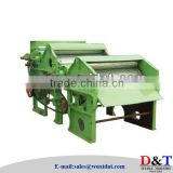 DT-210 Cotton Linter Cleaning Machine