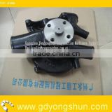 Genuine spare parts ME995234 engine water pump use for Mitsubishi 6D24