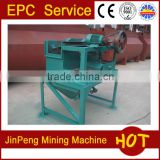 small scale mining gold equipment, mining flow process