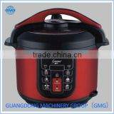 Computer Multi-function Steaming/Cooking/Stewing/Braising Pressure Cooker YBW50-90G (GMG)