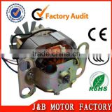 3 speed bbq battery motor with high power