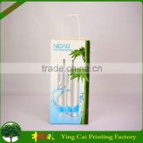 Top Grade Design Advertising Paper Bag For shampoo Products