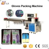 Gloves wrapping machine, packaging machinery for Gloves, Gloves bag making and sealing machine
