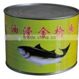 Canned Tuna Fish Flakes Military Foods