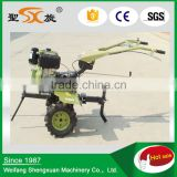 hot sale 8Hp diesel mini rotary tiller price/mini tiller